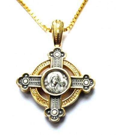 Se alle ortodokse ikon smykker